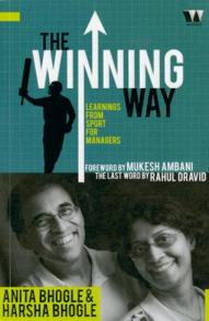 The Winning Way by Harsha Bhogle and Anita Bhogle