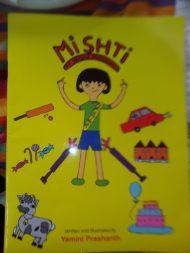 Mishti by Yamini Prashanth