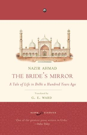 Brides-mirror-1